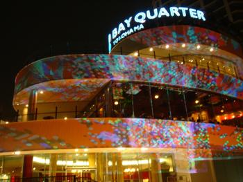 横浜ベイクォーターのデジタル掛け軸
