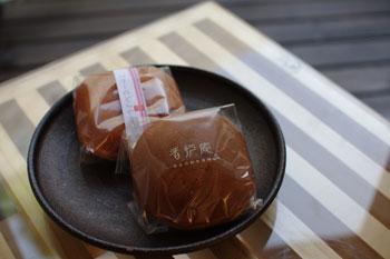 横浜元町にある和菓子のお店「香炉庵」のどらやき