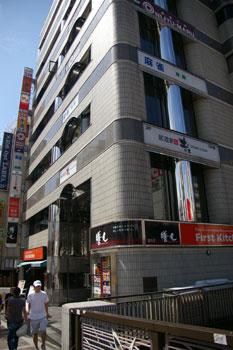横浜西口のおいしい骨付鳥のお店「一鶴」の外観