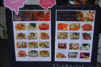 横浜元町にあるカフェ「カフェ ジャグスカッドベース」のメニュー