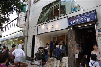 横浜関内にある食パン専門店「乃が美 はなれ」の外観