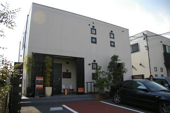 横浜都築区のとんかつ屋「馬酔木(あしび)」