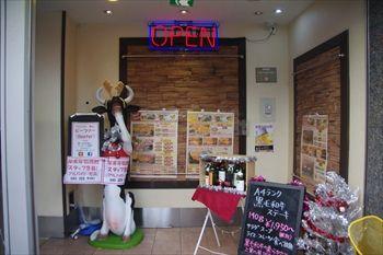 横浜桜木町にあるハンバーグのお店「ブッチャーズグリル」の入り口