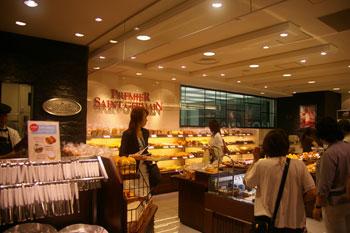 新横浜の高島屋フードメゾンにある「プルミエサンジェルマン」