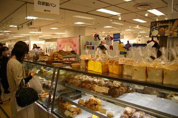 「横浜・神奈川グルメフェスティバル」のカラヘオベーカリー