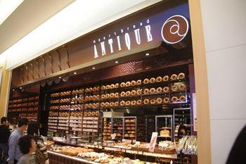 トレッサ横浜にあるパン屋「ハートブレッドアンティーク」の外観