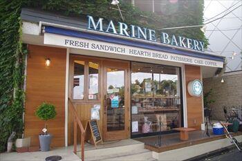 横浜元町にあるパン屋「マリンベーカリー」の外観