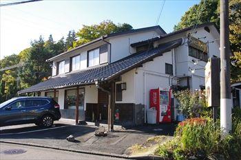 横浜長津田にあるパン屋「ブーランジェリー ニコ」の外観