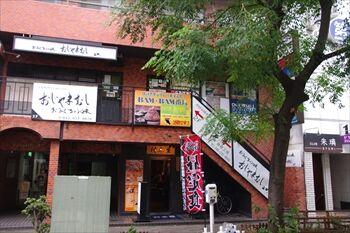 横浜馬車道にある居酒屋「バンバン番長」の外観