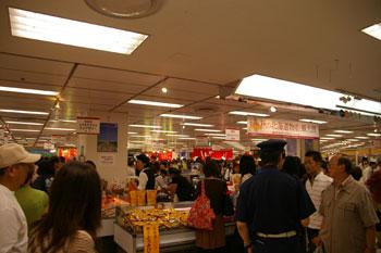 そごう横浜店の北海道物産展の会場