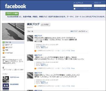 facebook画面キャプチャ