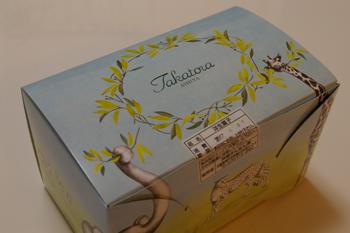 芦屋タカトラのシュークリームパッケージ