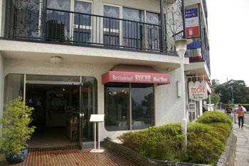 横浜山手の洋食屋「山手ロシュ」の外観