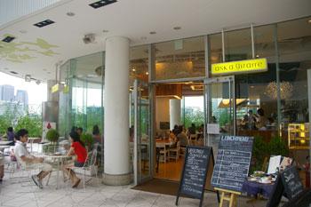 横浜ベイクォーターのカフェ「ask a giraffe」