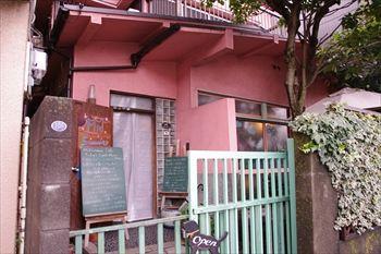 横浜浅間町にあるカフェ「夏至茶屋」の外観