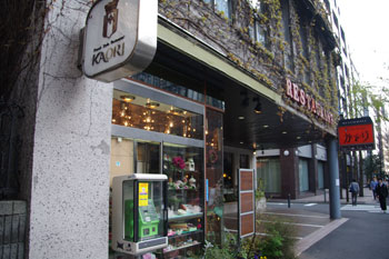横浜日本大通りにある洋菓子店「かをり」の外観