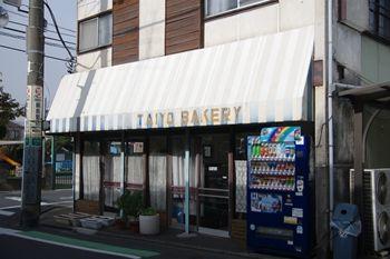 横浜大倉山にあるパン屋「太陽ベーカリー」の外観