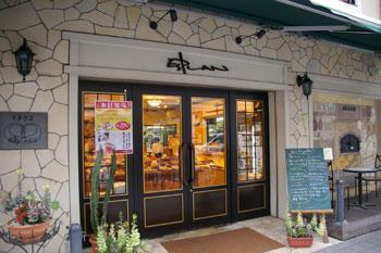 横浜鶴見のおいしいパン屋「エスプラン」の外観