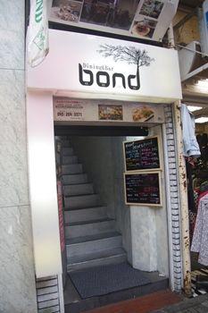 横浜関内にあるダイニングバー「bond(ボンド)」の外観
