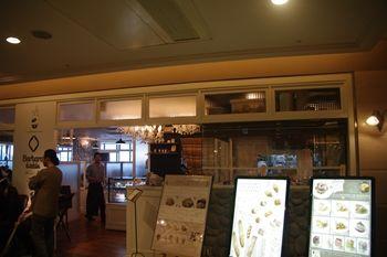 横浜ルミネにあるカフェ「バルバラ・ア・ターブル」の外観