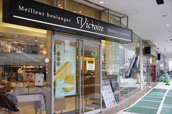 横浜ベイクォーターにあるパン屋「ヴィクトワール」の外観