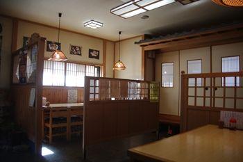 横須賀久里浜にある和食料理屋「さがみ湾」の店内
