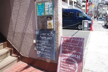 横浜元町中華街にある「ビストロイージーリビング 」の外観