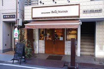 川崎新丸子にあるパン屋「ベルマティネ」の外観