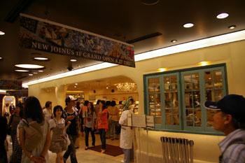 横浜相鉄ジョイナスにあるタルトのお店「キル フェ ボン」の外観