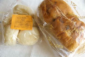 横浜高島屋の大北海道展で買ったパン