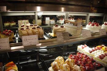 新横浜にある「日影茶屋」の店頭