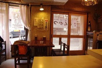 横浜関内にあるとんかつ屋「とんかつ 丸和」の店内
