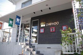 横浜北山田にあるパン屋さん「パン好房OHPADO(オーパドゥー)」の外観