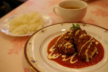 横浜馬車道のレストラン「相生 本店」のカニクリームコロッケ