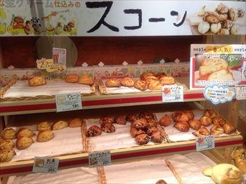 渋谷ヒカリエにあるパン屋「ラ・ブランジュリ キィニョン」の店内