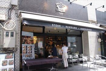 横浜桜木町にあるお肉屋さんのカフェ「ミートカフェ オジマ」の外観