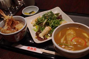 トレッサ横浜のカレーうどんのお店「若鯱家」のセットメニュー