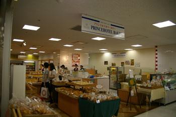 新横浜にあるおいしいパン屋「プリンスホテルベーカリー」