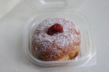 横浜みなとみらいにあるケーキショップ「コフレ」のパン