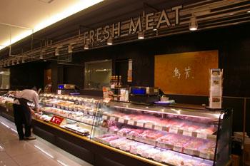 キュービックプラザ新横浜の鶏肉店「鳥芳」