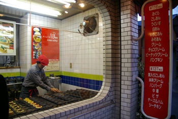 JR横浜線小机にある大判焼専門店「おすとあんでる」の店内