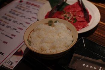 横浜元町にある焼肉屋さん「食彩和牛 しげ吉」のライス