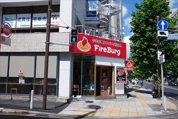 横浜関内にあるハンバーグ専門店「ファイヤーバーグ」の外観
