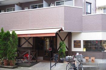 東京葛西にあるパン屋さん「boulangerie JOE」の外観