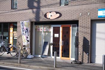 横浜大倉山にあるパン屋「ベッカライ オーデンセ」の外観