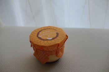 横浜新羽にあるケーキショップ「パティスリー セ・トロワ」のプリン