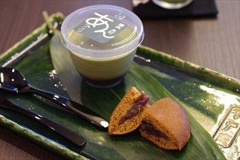 横浜元町にある和菓子屋「香炉庵」のプリン
