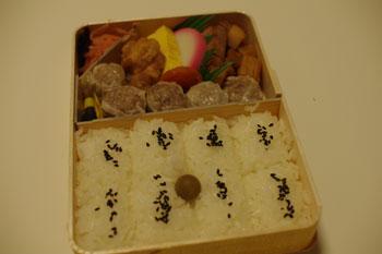 新横浜のお土産ショップにある崎陽軒で買ったシュウマイ弁当