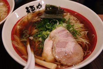 川崎新丸子にあるラーメン屋「麺や でこ」のラーメン
