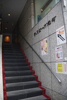 横浜元町にある焼肉屋さん「焼肉いさむ」の外観